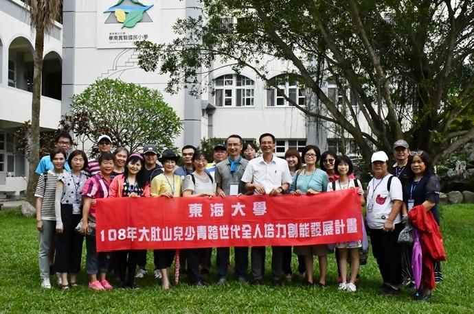 校外機構觀摩研習活動–華南國民小學